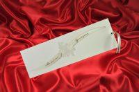 invitatii de nunta 1037