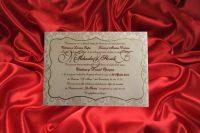invitatii de nunta 1694