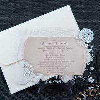 invitatii nunta 1085
