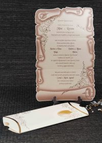 invitatii nunta 1087