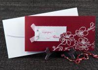 invitatii nunta 1102