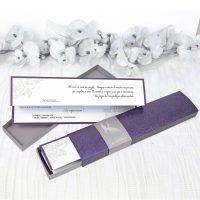 invitatii nunta 39208