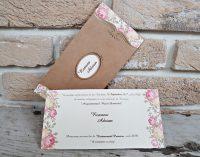invitatiii nunta 2665 carton maro