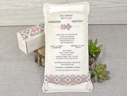 invitatii nunta traditionala motive traditionale