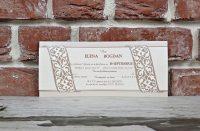 invitatie nunta 5639 eleganta clasica