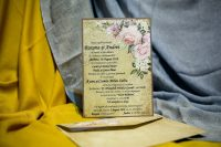 invitatii nunta 985