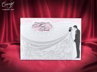 invitatii nunta 5578