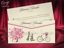 invitatii nunta crem 5587